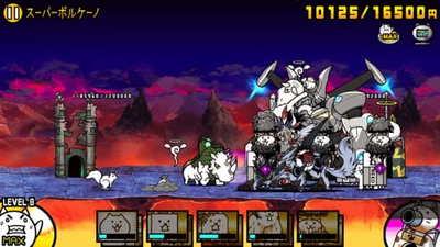 桜んぼ島6 スーパーボルケーノ 星1