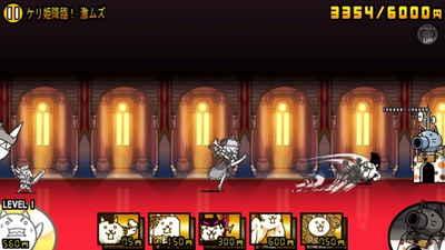 ケリ姫ステージ3 ケリ姫降臨!激ムズ 星1星2星3