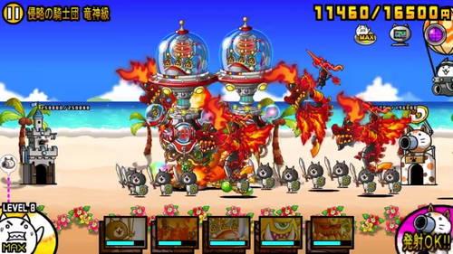 城ドラVS城ドラ 侵略の騎士団 竜神級
