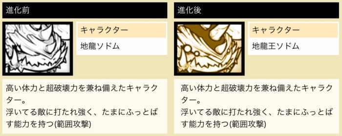 Dragonemperors1