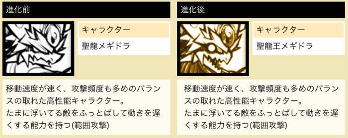 Dragonemperors2