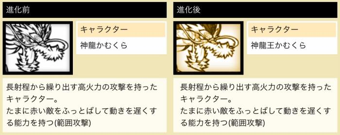 Dragonemperors4