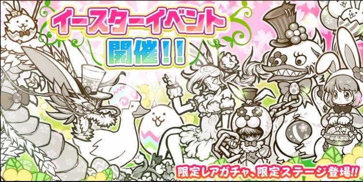 Eastercarnival1