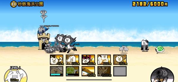 砂鉄海浜公園 星1 ダイバー都市