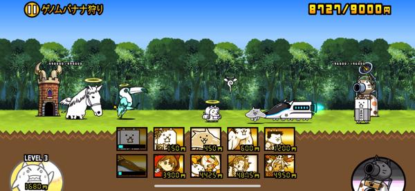 ゲノムバナナ狩り 星1 DNA果樹園