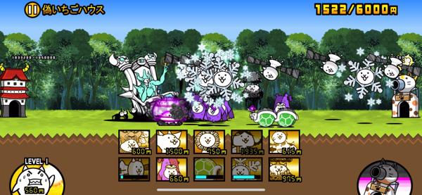 偽イチゴハウス 星1 DNA果樹園