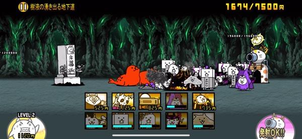 樹液の湧き出る地下道 星1 古代樹の迷宮