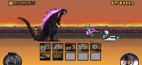 最強の破壊神 超極ムズ 決戦!巨大生物ゴジラ