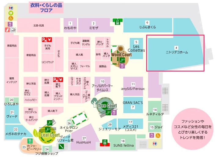 Fujiguran2