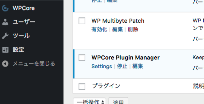 Wpcore9