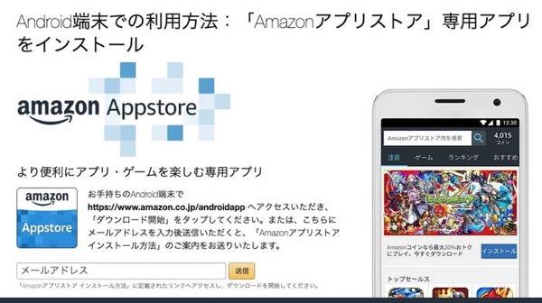Amazoncoin32