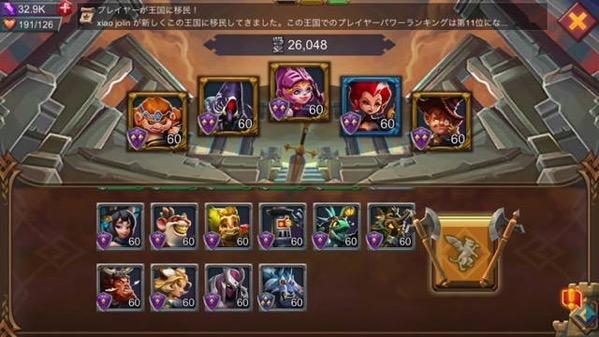 冒険モード エリート8-3 2