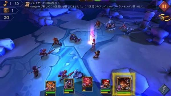 冒険モード エリート8-3 4