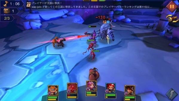 冒険モード エリート8-3 5