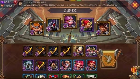冒険モード エリート8-6 1
