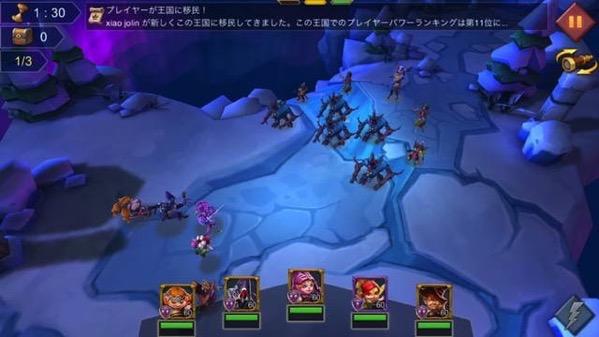 冒険モード エリート8-6 2