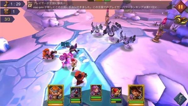 冒険モード エリート8-6 4