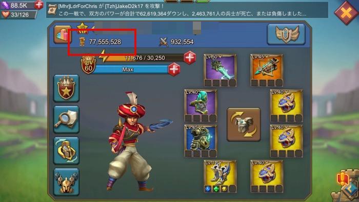 Ikusei2019 11 1