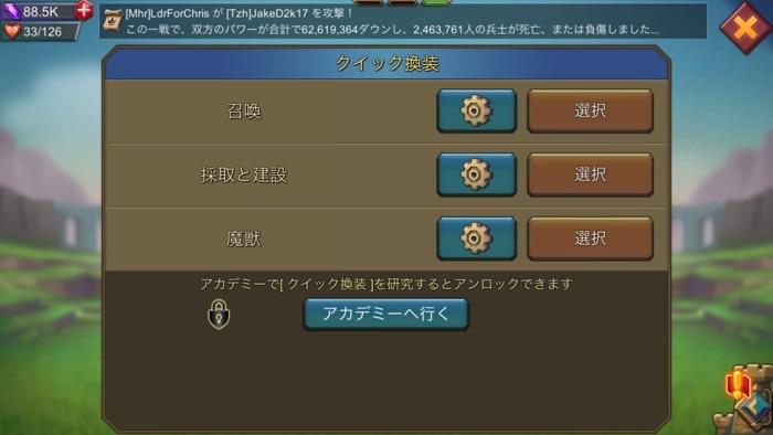 Ikusei2019 11 2