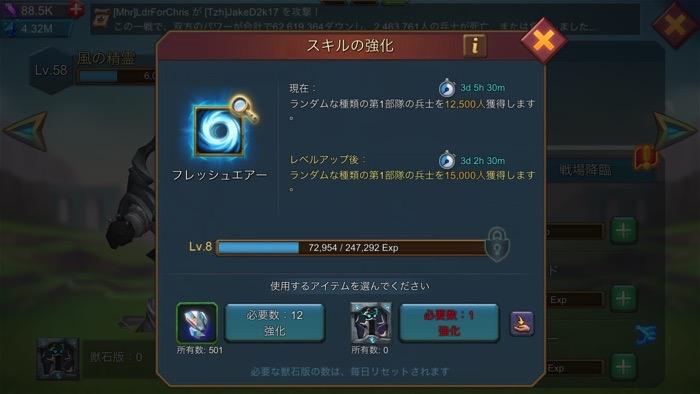 Ikusei2019 11 3